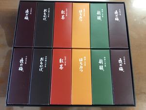 96F4B709-9BCF-4975-BCB3-98CC5DCEB563.jpg